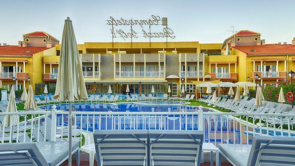 WIFI Hotel Coral Compostela Beach Golf